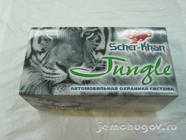 Автосигнализация scher-khan jungle