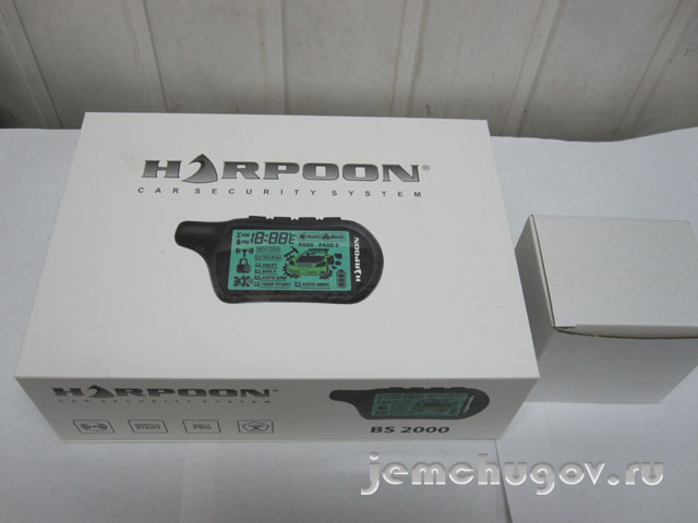 Автосигнализация Harpoon BS2000