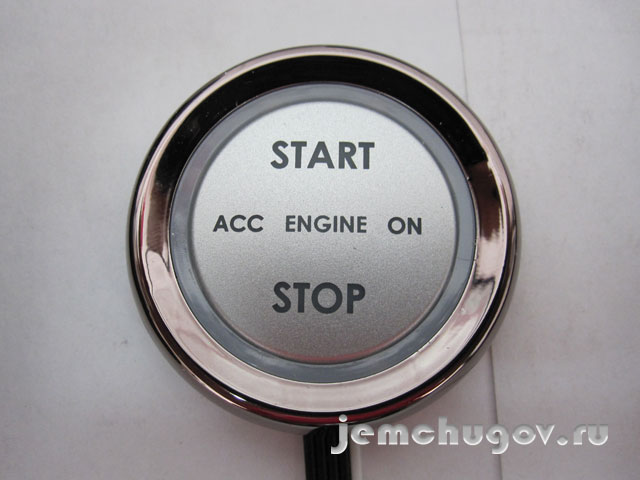 Push Button Start Engine